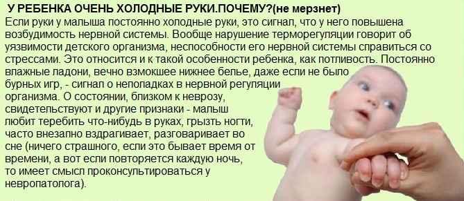 vauva hikoilu